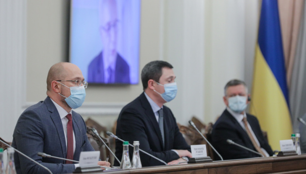 Шмигаль обговорив з представниками енергосектору ФРН «Європейський зелений курс»