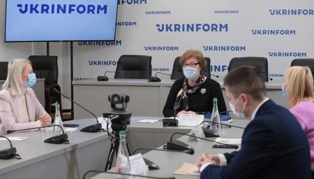 У Києві презентували видання «Ґендерна політика в нормативно-правових актах»