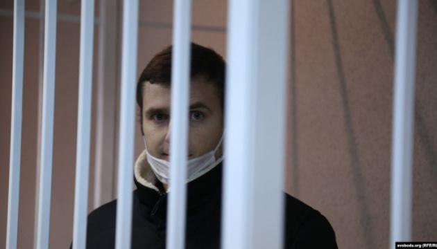 У Білорусі блогеру дали 4,5 року в'язниці за фільм про наркотрафік