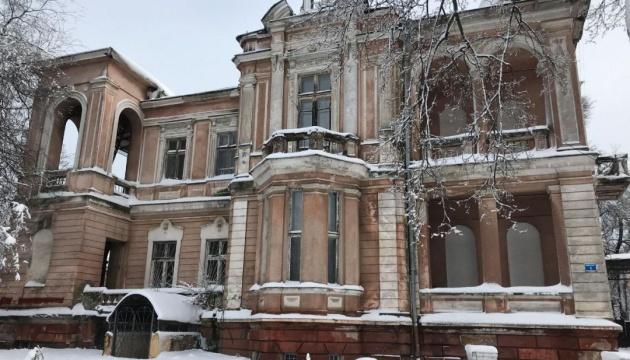 ВАКС запретил строительство на территории Дачи Маразли в Одессе