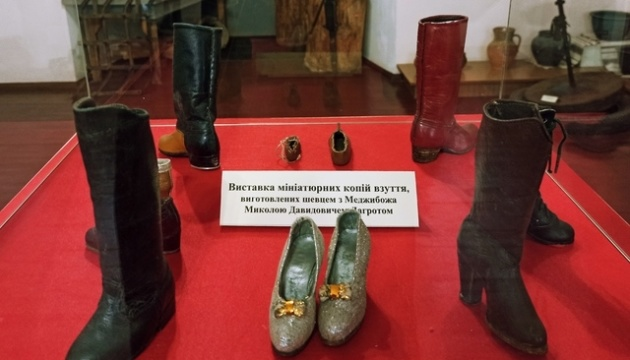 У Меджибожі на Хмельниччині експонують колекцію мініатюрного взуття