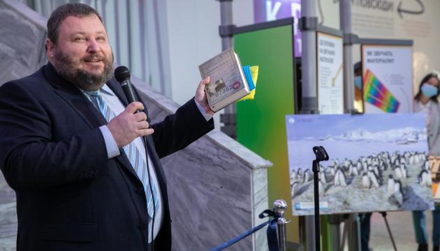 В Музее науки открыли интерактивную выставку к 25-летию станции «Академік Вернадський»