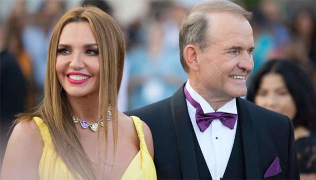 Украинские организации просят США ввести санкции против жены Медведчука