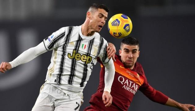 Серия А: «Ювентус» победил «Рому» и поднялся на третье место