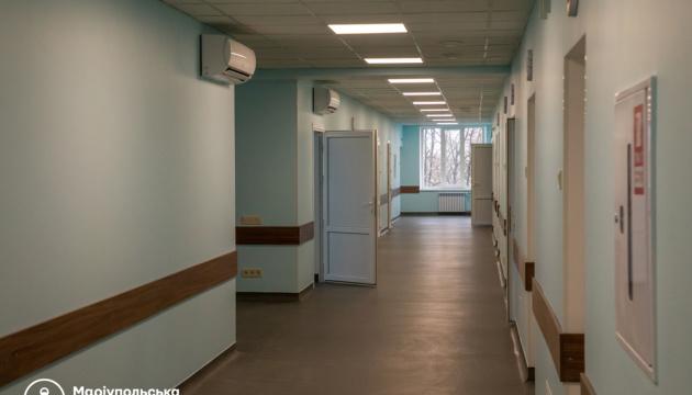 В мариупольской больнице открыли современное отделение сосудистой хирургии