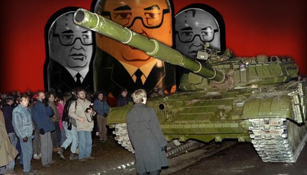 Від замаху на Горбачова до виходу Литви