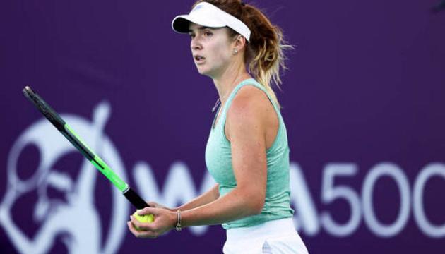 Рейтинг WTA: Світоліна залишається п'ятою