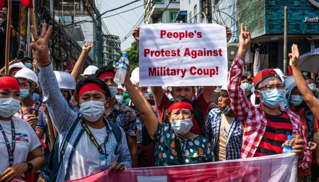 ЄС засудив військовий переворот у М'янмі