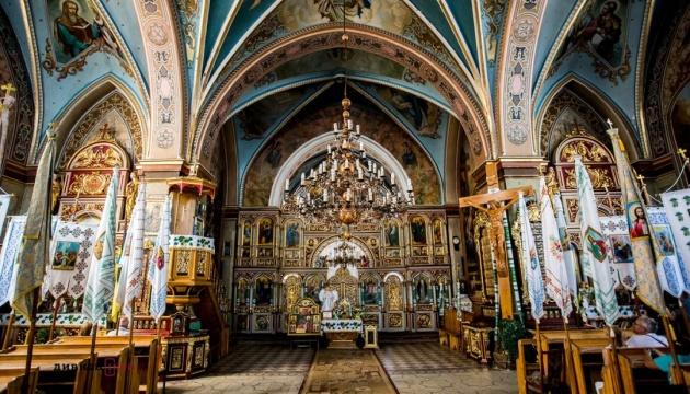 Храм на Львовщине, где собраны мощи свыше 700 святых, можно посмотреть в 3D