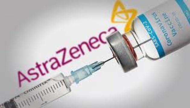 Афганістан отримав COVID-вакцину компанії AstraZeneca