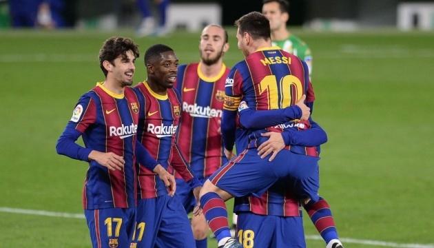 «Барселона» обіграла «Бетіс» і залишилася на другому місці Прімери