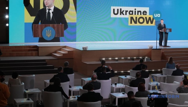 Coronavirus forum 'Ukraine 30' kicks off in Kyiv