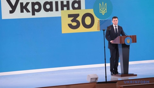 ゼレンシキー大統領、独立30周年記念に向けフォーラムを30回開催すると発表