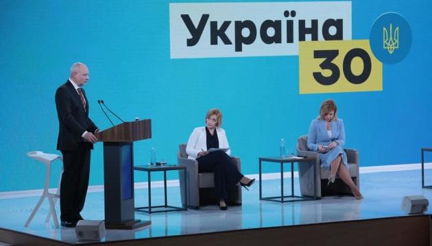 ЄС хоче підтримати українські громадські медіа – для боротьби з фейками Росії