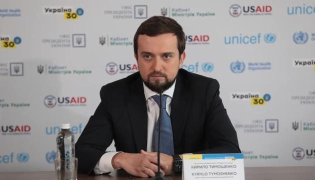 В ОП немає розмов про дострокові вибори Ради - Кирило Тимошенко