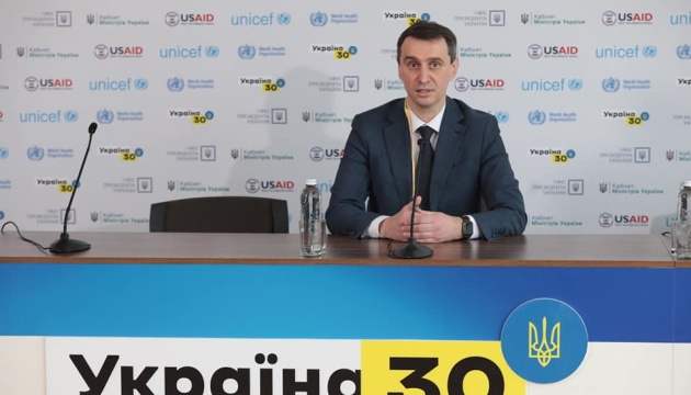 В Україні є майже шість мільйонів експрес-тестів на коронавірус - Ляшко