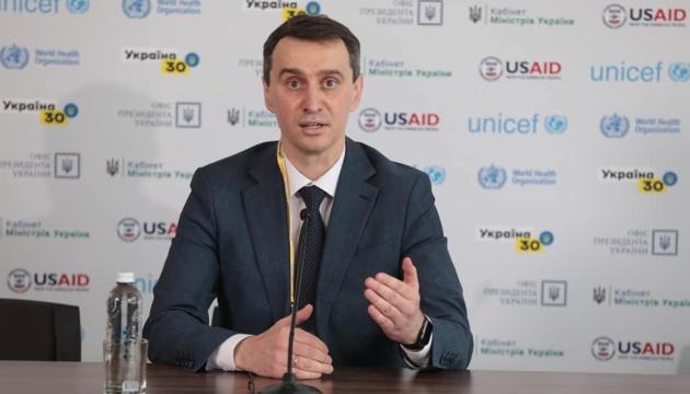 У МОЗ розповіли про план доставки вакцин в області