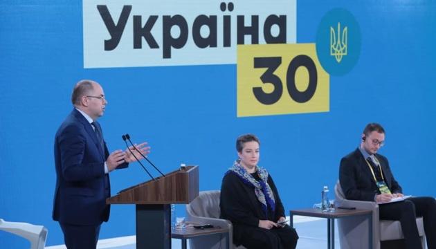 Вакцинація в Україні: календар щеплень, як записатися та які вакцини будуть застосовані