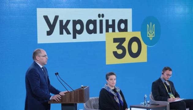 МОЗ сподівається, що на COVID-вакцинацію погодяться мінімум 60% українців