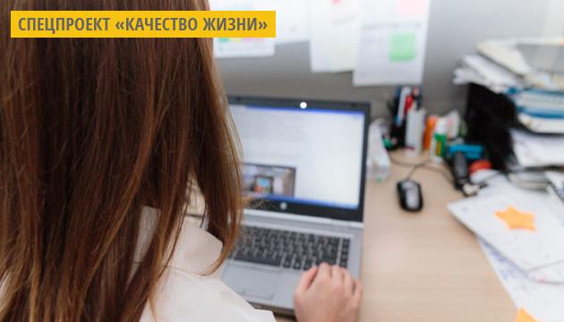 В Украине запускают курс о гендерном равенстве и правах человека в работе Центров админуслуг