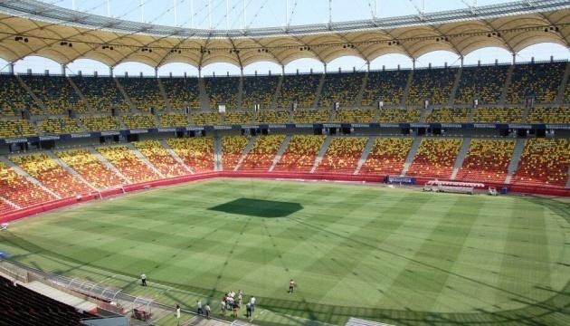 Матч Ліги чемпіонів УЄФА «Атлетико» - «Челсі» може пройти у Бухаресті