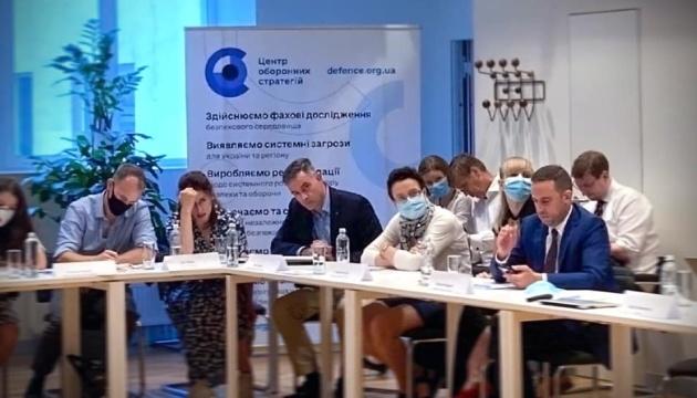 В Україні створили Центр оборонних стратегій: його головні завдання