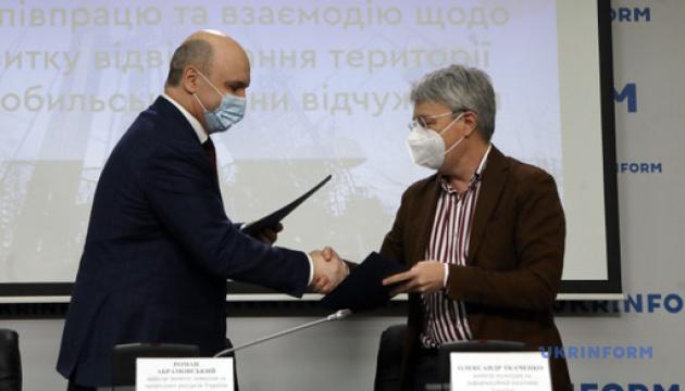 Підписання Меморандуму про розвиток відвідування території зони відчуження