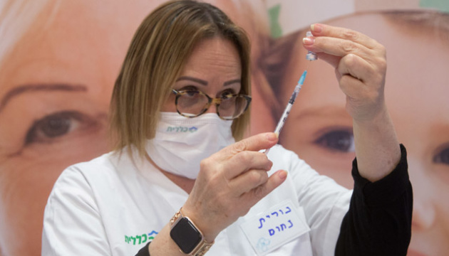 В Ізраїлі вакциною Pfizer зробили щеплення майже чверті населення
