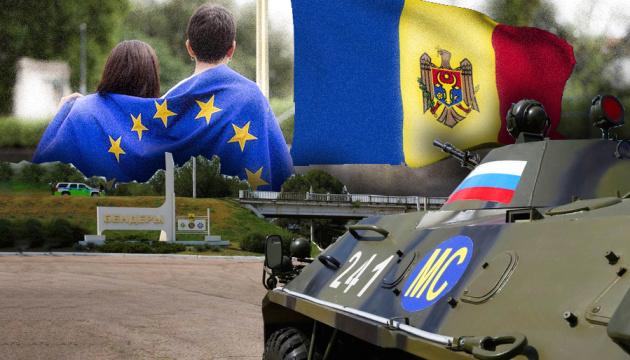 Молдова - ЄС: як Москва намагатиметься утримати Кишинів у сфері свого впливу