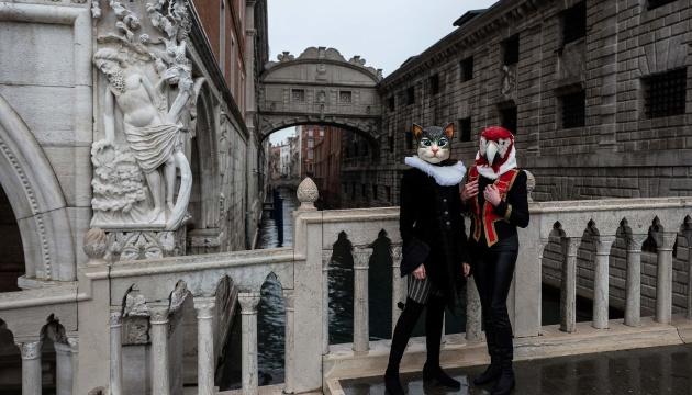 Карнавал у Венеції проходить без натовпу туристів