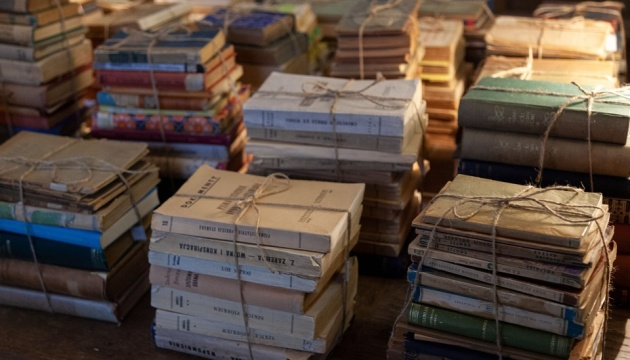 Бібліотека «Гомера Гуцульщини» повернулася в Україну