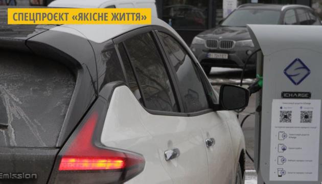 У Дніпрі на парковках цьогоріч облаштують пів сотні зарядних станцій для електромобілів