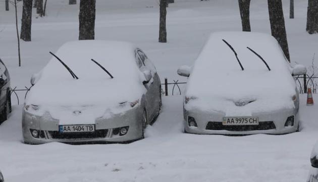 Негода в Україні: 9 лютого