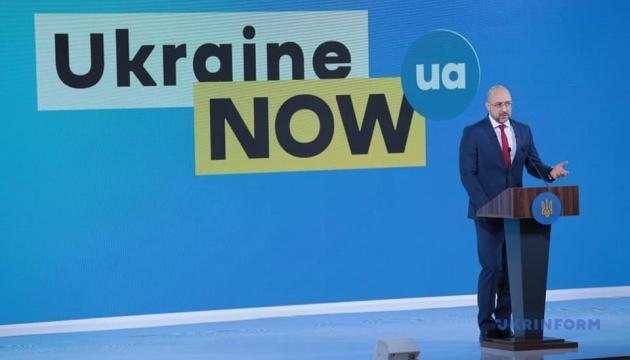 З березня в Україні стартує програма «Доступна іпотека» - Шмигаль