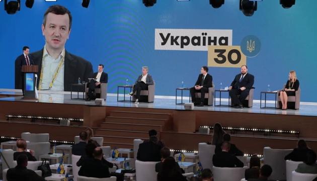 Економіка України у 2021-му: чому зростання неминуче