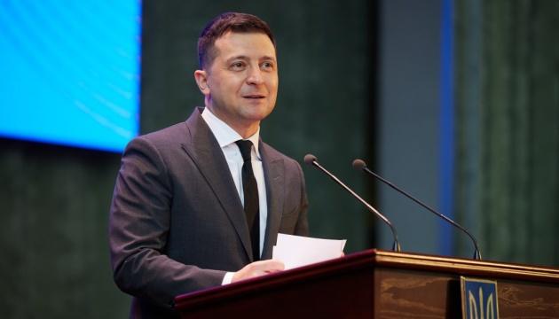 Уряд готує стратегію розвитку вищої освіти в Україні на 10 років - Зеленський