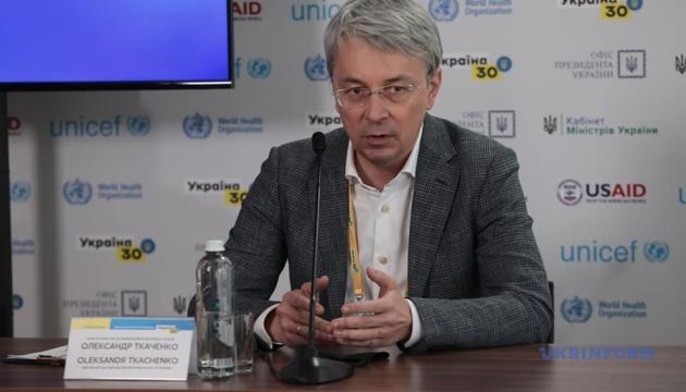 Ткаченко вважає політично виправданим рішення щодо санкцій проти Медведчука