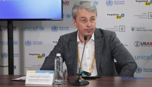 Ткаченко розповів про нові підходи до підтримки сфери культури та креативних індустрій
