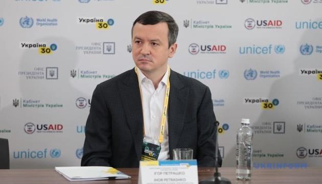 Петрашко: Сокращение ВВП в прошлом году на 4% - один из самых низких показателей в мире
