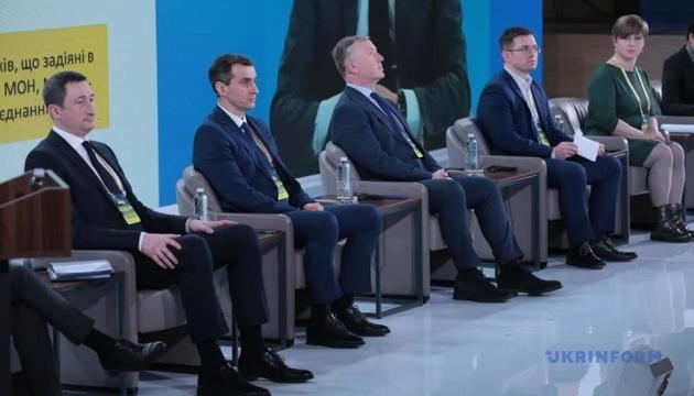 МОЗ запропонує новий «світлофорний» поділ України на карантинні зони