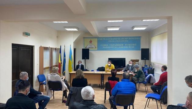 Українці Марамороського повіту розповіли голові СУР про потреби місцевих громад