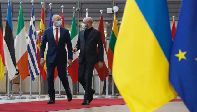 Шмигаль у Брюсселі зустрівся з президентом Євроради