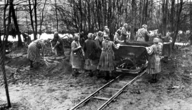 У Канаді презентують дослідження про українських жінок в концтаборі Равенсбрюк