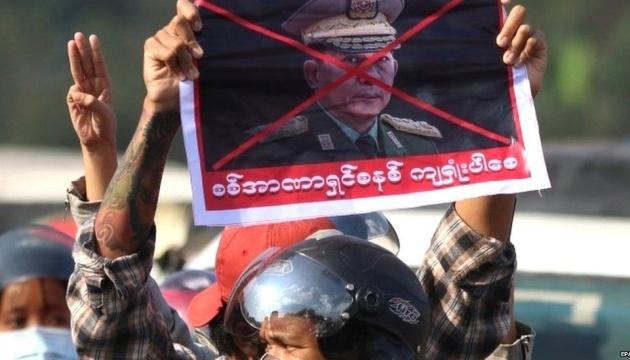 Нова Зеландія призупинила політичні відносини з М'янмою