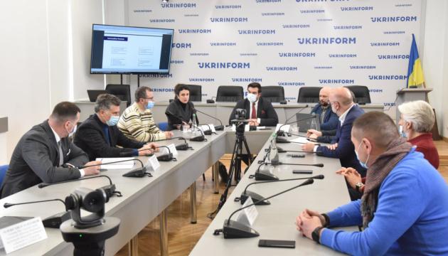 На экспертное обсуждение представили проект Стратегии экономической безопасности