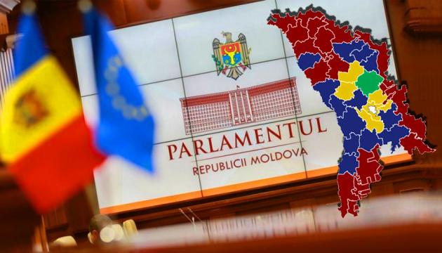 Парламентські вибори у Молдові: кому на користь затягування процесу