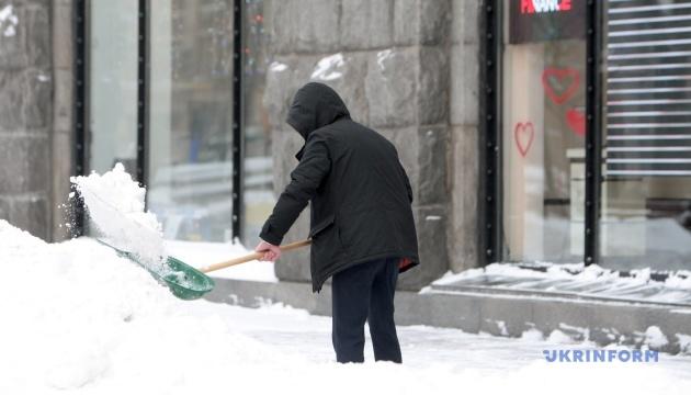 Негода в Україні: 11 лютого