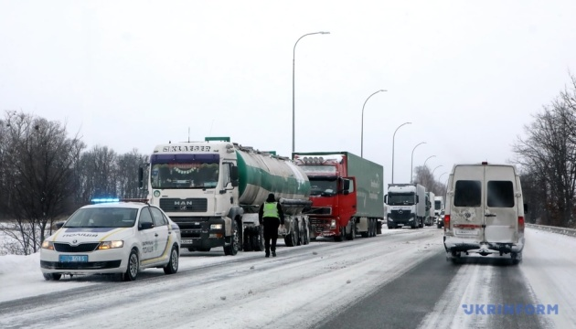 Негода в Україні: 14 лютого