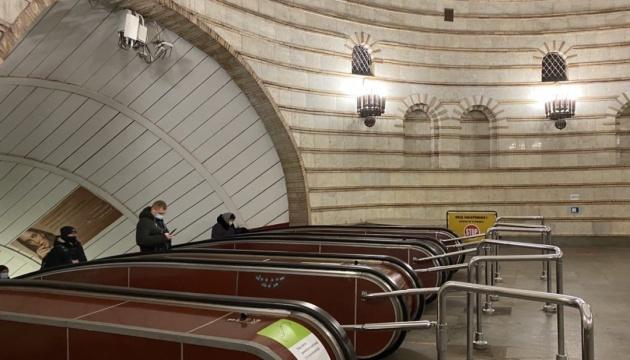 На метро «Золоті ворота» відремонтували ескалатори за 43 мільйони