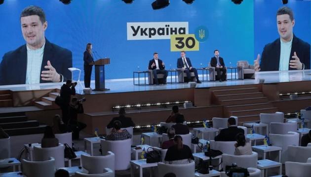 Украинцы смогут записаться на COVID-вакцинацию через «Дію»